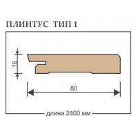 Плинтус белый мдф + эмаль ТИП 1 размер 80*16*2400