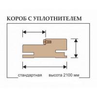 Коробка экошпон Soft Touch к-т 3шт