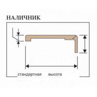 """Наличник для Istokdoors """"Т"""" прямой 80*12*2150"""